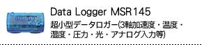 超小型データロガー / LabVIEW